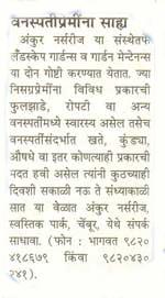 Maharashtra Times